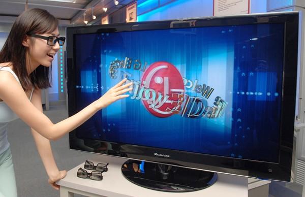 3d televizyon